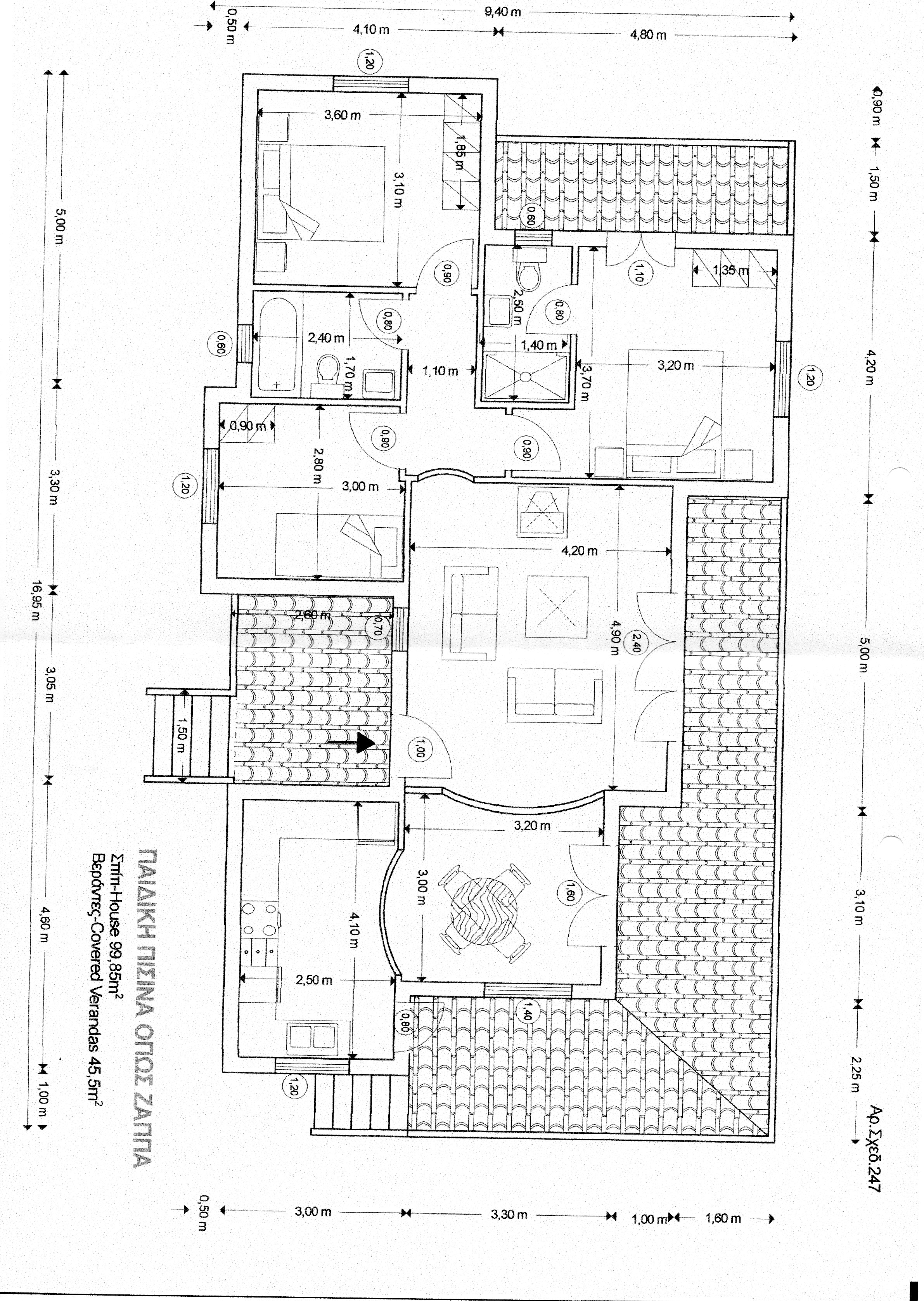 Floor Plan  - main villa